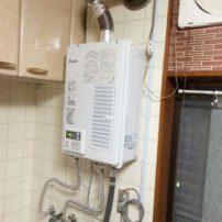 リンナイの屋内壁掛けの給湯器を新調